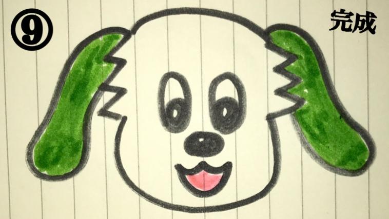 ワンワンの絵描き歌9